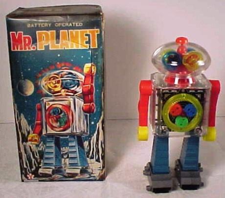 Mr. Planet - Yonezawa 1969