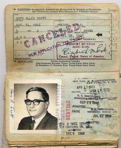 passport_25_07_2007_4