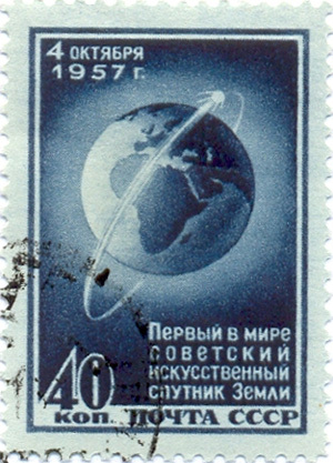 spaceSputnik-stamp-ussr