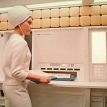 The stewardess if the future from Stanley Kubrick's 2001: A Space Odyssey