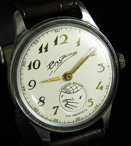 sputnik watch1
