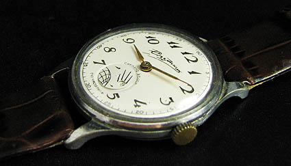 sputnik watch5
