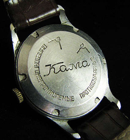 sputnik watch6