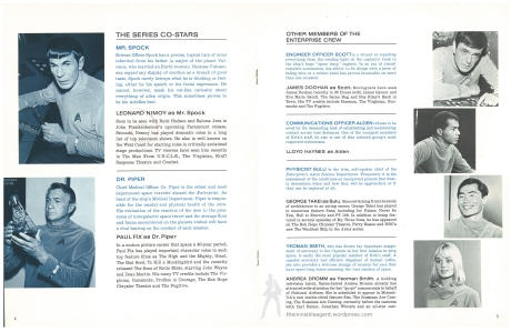 Star Trek Season 1 Sell Sheet Intro Pages 4 & 5